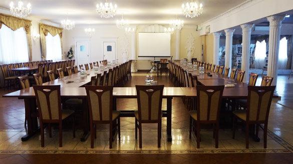 Sala konferencyjna Nowy Sącz