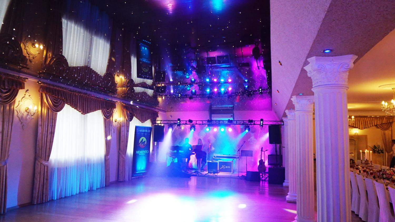 sala taneczna, dom weselny nowy sącz